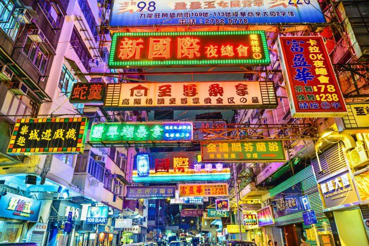 Hong Kong ha sido un oasis de libertades dentro de China. Cualquier ciudadano puede organizar una manifestación, acceder libremente a redes sociales occidentales (censuradas en suelo chino), comprar periódicos independientes o publicar cualquier tipo de material, por crítico que sea con el régimen. (Dreamstime)