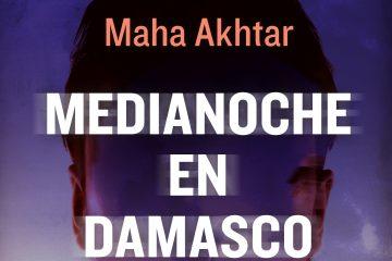 Mata Akhtar ha sido bailarina de flamenco y tiene una estrecha relación con Andalucía, también es conocida como la nieta de Anita Delgado.