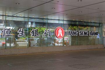 En el sector financiero, avances para el grupo HSBC (2,09 %) y retrocesos en las aseguradoras, con caídas del 1,3 % para China Life y del 1,2 % para Ping An. (Dreamstime)